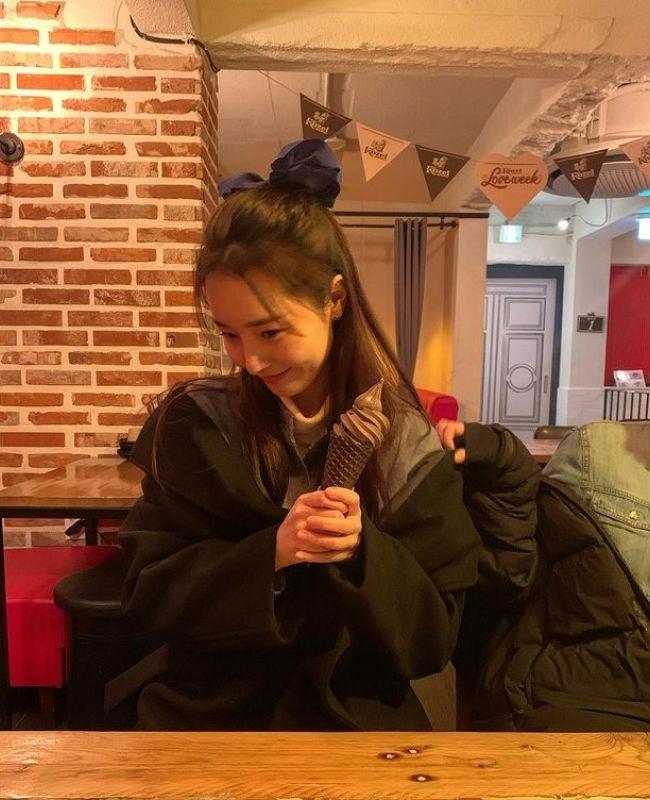 Bae Woo-hee